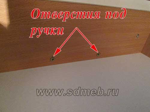 budte-ostorozhny-s-ustanovkoj-fasadov-iz-mdf1