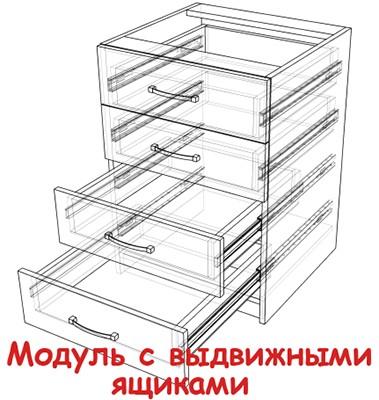 Как собрать тумбочку с выдвижными ящиками