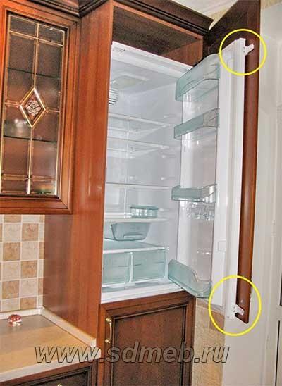 установка встроенных холодильников