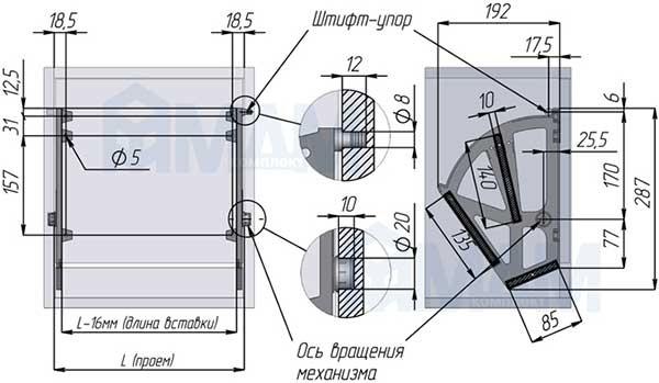 mexanizm-dlya-obuvnic2