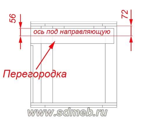 chertezh-komoda10