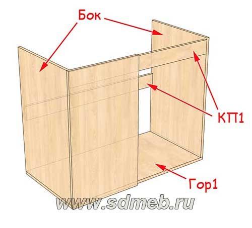 chertezh-uglovoj-kuxni-s-razmerami1