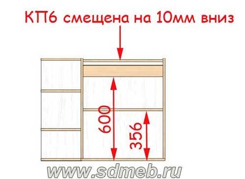 chertezh-uglovoj-kuxni-s-razmerami12