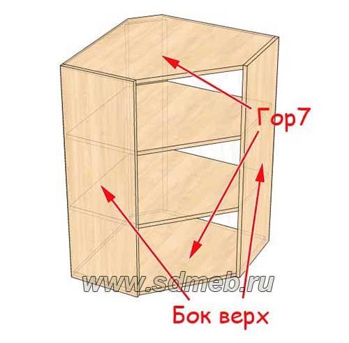 chertezh-uglovoj-kuxni-s-razmerami17