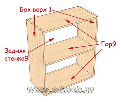 chertezh-uglovoj-kuxni-s-razmerami27