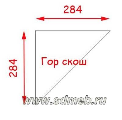 chertezh-uglovoj-kuxni-s-razmerami42