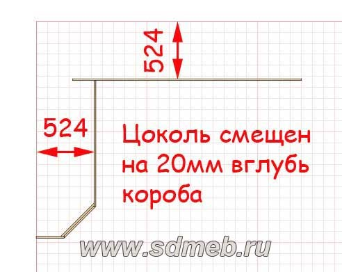 chertezh-uglovoj-kuxni-s-razmerami44