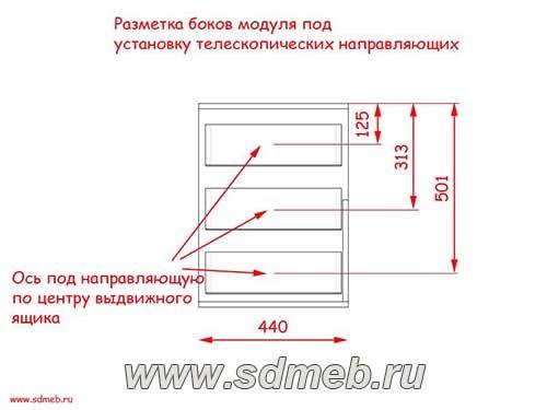 detalirovka-shkafa-kupe14