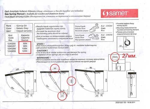 lift-gazovyj-mebelnyj25