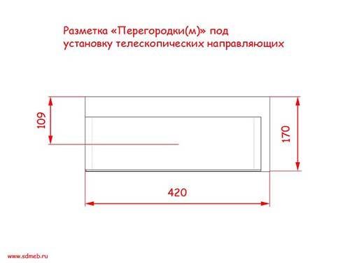 chertezh-shkafa-kupe-s-detalirovkoj13