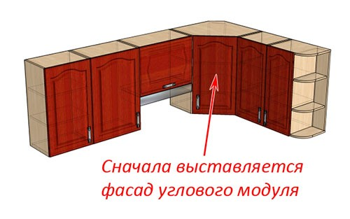 regulirovka-kuxonnyx-fasadov8